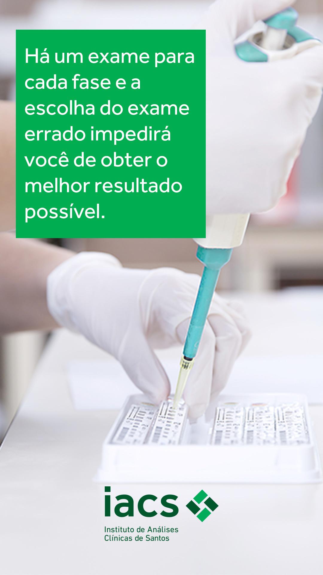 Saiba como escolher o exame certo para cada fase da doença.
